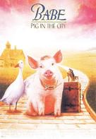 Babe: Pig in the City - DVD movie cover (xs thumbnail)
