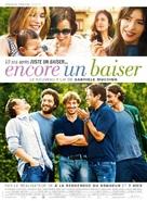 Baciami ancora - French Movie Poster (xs thumbnail)