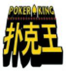 Pou hark wong - Chinese Logo (xs thumbnail)