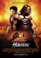 Hercules - Austrian Movie Poster (xs thumbnail)