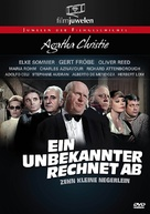 Ein unbekannter rechnet ab - German DVD movie cover (xs thumbnail)