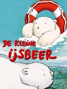 Der kleine Eisbär - German Movie Poster (xs thumbnail)