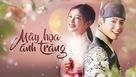 """Gooreumi Geurin Dalbit"" - Vietnamese Movie Poster (xs thumbnail)"