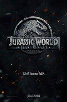Jurassic World: Fallen Kingdom - Icelandic Movie Poster (xs thumbnail)