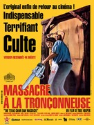 The Texas Chain Saw Massacre - French Movie Poster (xs thumbnail)