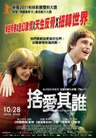 Wer wenn nicht wir - Taiwanese Movie Poster (xs thumbnail)