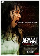 Agyaat - Indian Movie Poster (xs thumbnail)