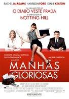 Morning Glory - Portuguese Movie Poster (xs thumbnail)