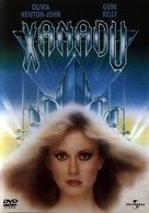 Xanadu - Czech Movie Cover (xs thumbnail)