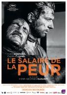 Le salaire de la peur - French Re-release poster (xs thumbnail)