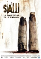Saw II - Italian Movie Poster (xs thumbnail)
