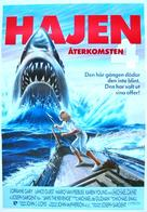 Jaws: The Revenge - Swedish Movie Poster (xs thumbnail)