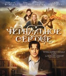 Inkheart - Russian Blu-Ray movie cover (xs thumbnail)