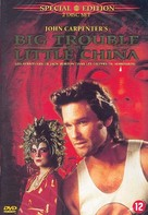 Big Trouble In Little China - Dutch DVD movie cover (xs thumbnail)