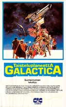 """Battlestar Galactica"" - Finnish VHS movie cover (xs thumbnail)"