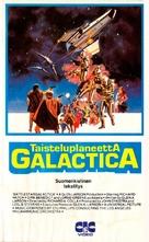 """Battlestar Galactica"" - Finnish VHS movie cover (xs thumbnail)"