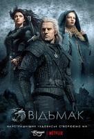 """The Witcher"" - Ukrainian Movie Poster (xs thumbnail)"