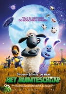 A Shaun the Sheep Movie: Farmageddon - Dutch Movie Poster (xs thumbnail)