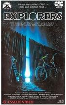 Explorers - Finnish VHS movie cover (xs thumbnail)
