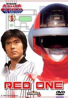 """""""Chôdenshi Baioman"""" - French DVD cover (xs thumbnail)"""