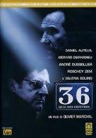 36 Quai des Orfèvres - Italian DVD cover (xs thumbnail)