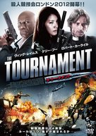 The Tournament - Japanese DVD cover (xs thumbnail)