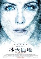 Whiteout - Taiwanese Movie Poster (xs thumbnail)