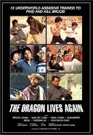 Li san jiao wei zhen di yu men - Movie Poster (xs thumbnail)