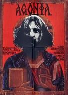 Agoniya - Hungarian Movie Poster (xs thumbnail)