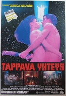 Lifeforce - Finnish Movie Poster (xs thumbnail)