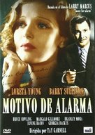 Cause for Alarm! - Spanish DVD cover (xs thumbnail)