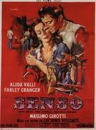 Senso - French Movie Poster (xs thumbnail)