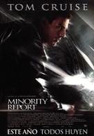 Minority Report - Spanish Movie Poster (xs thumbnail)