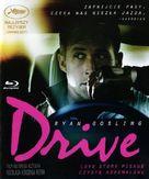 Drive - Polish Blu-Ray movie cover (xs thumbnail)