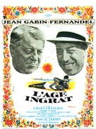Âge ingrat, L' - French Movie Poster (xs thumbnail)