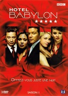 """Hotel Babylon"" - French DVD movie cover (xs thumbnail)"