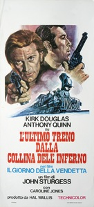 Last Train from Gun Hill - Italian Movie Poster (xs thumbnail)