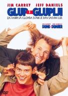 Dumb & Dumber - Serbian Movie Cover (xs thumbnail)