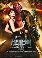 Hellboy II: The Golden Army - French Movie Poster (xs thumbnail)