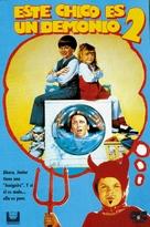 Problem Child 2 - Spanish Movie Cover (xs thumbnail)