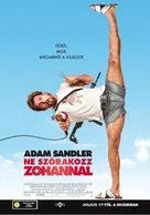 You Don't Mess with the Zohan - Hungarian Movie Poster (xs thumbnail)