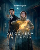 """""""A Discovery of Witches"""" - British Movie Poster (xs thumbnail)"""