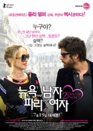 2 Days in Paris - South Korean Movie Poster (xs thumbnail)