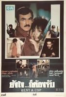 Rent-a-Cop - Thai Movie Poster (xs thumbnail)