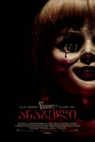Annabelle - Georgian Movie Poster (xs thumbnail)