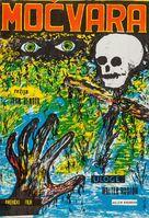 Swamp Water - Yugoslav Movie Poster (xs thumbnail)