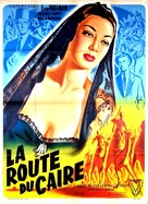 Cairo Road - French Movie Poster (xs thumbnail)
