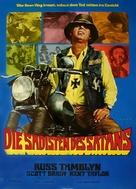 Satan's Sadists - German Movie Poster (xs thumbnail)