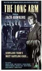 The Long Arm - British VHS cover (xs thumbnail)