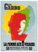 Two-Faced Woman - French Movie Poster (xs thumbnail)